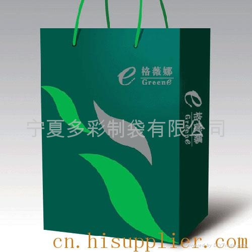 广告宣传袋 2