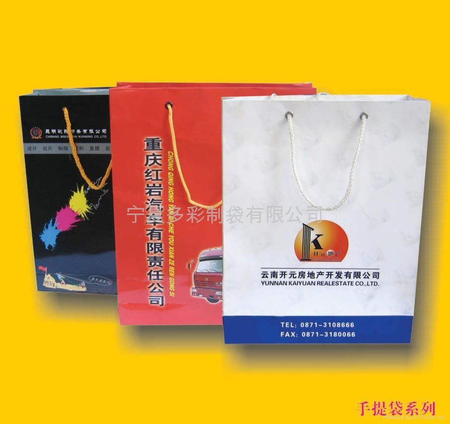 广告宣传袋 3