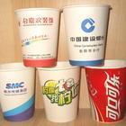银川纸杯一次性纸杯