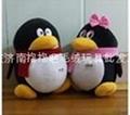 超级可爱的玩具大甩卖/坐高24厘米情吕QQ