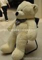 大号毛绒玩具泰迪熊1.8米公仔 2