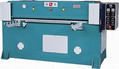 Four-pillar Double Cylinder Hydraulic Cutting Machine