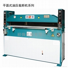 YING FENG machine Co.,LTD.