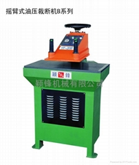 Swing arm hydraulic cutting machine