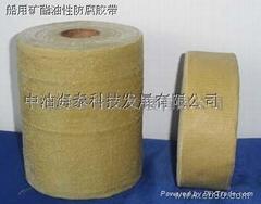 矿脂油性防腐胶带