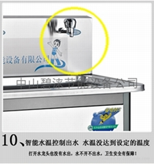 中山节能饮水机