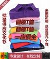 POLO衫針織衫廣告衫 1