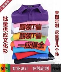 POLO衫针织衫广告衫
