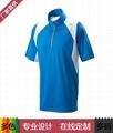 POLO衫針織衫廣告衫 5