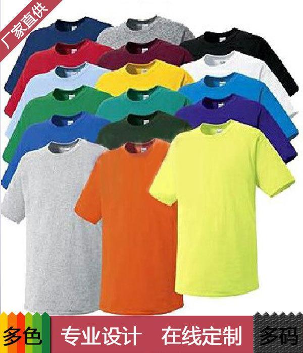 T恤圆领衫广告服 2