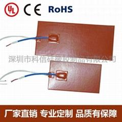 空氣加熱板硅膠電熱片