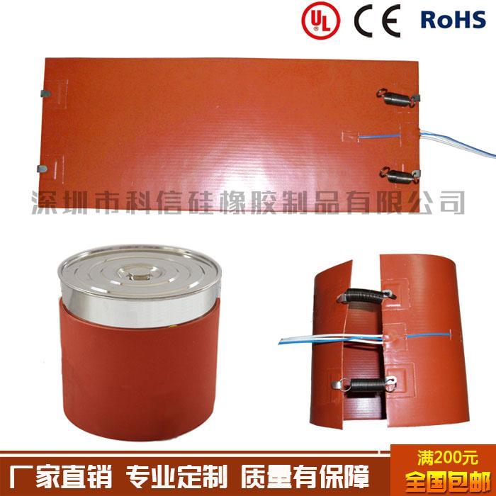 橡膠加熱帶煙忡除霜加熱器 1