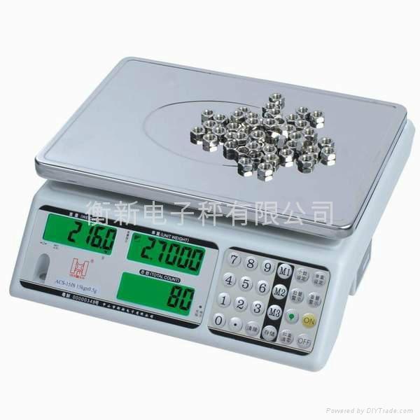 電子計重計數秤 1