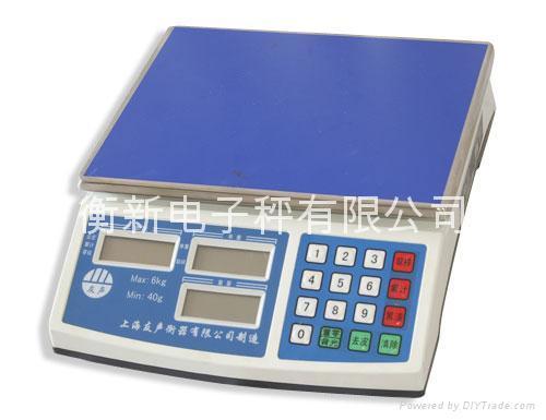 電子計重計數桌秤 1