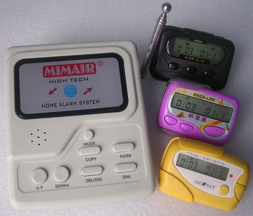 七键呼叫服务器(200米) 1
