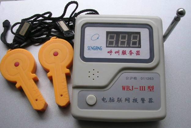 钥匙无线呼叫及显示器 1