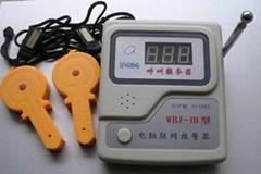 鑰匙無線呼叫及顯示器