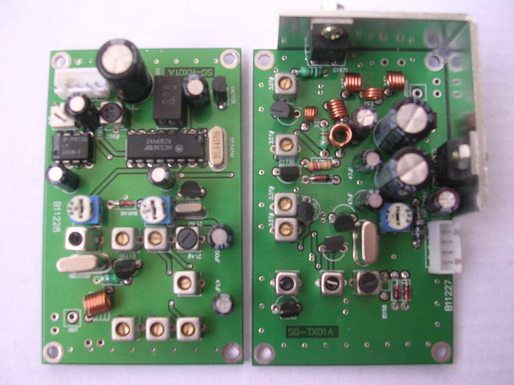 安防,通信无线接收、发射模块