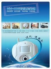 3G视频电话报警系统