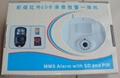 DVR-MMS录像彩信一体机