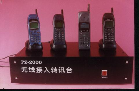 二信道集群无线电话