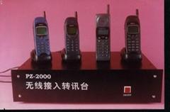 二信道集群無線電話