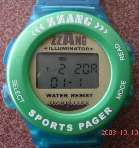 手錶式尋呼機用於無線呼叫接收機 1