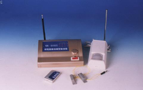 家庭住宅防盗报警器  (探测器可遥控) 1