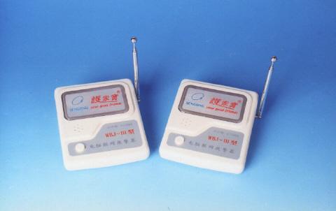 無線雙工對講機 1