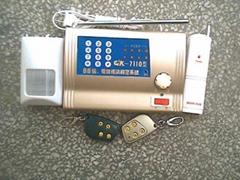 CK-7110 家庭住宅报警器(8路)