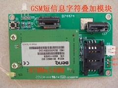 GSM 中英文短信息字符叠加模块