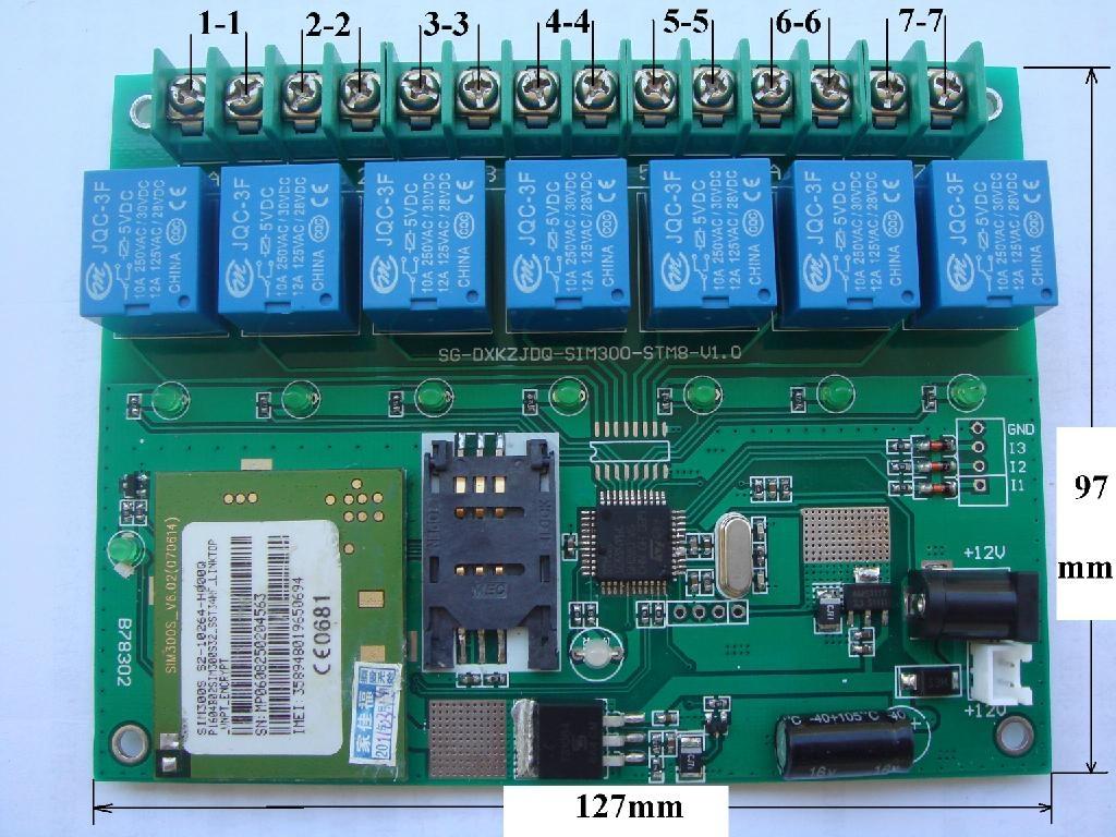 短信遥控继电器开关模块 1