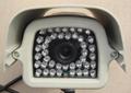 Outdoor Jpeg camera