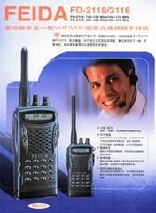 2118/3118 多功能专业调频手持机