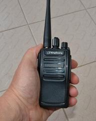 对讲机SG-1000