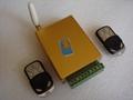 GSM-MOTO alarm