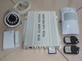 2路AV輸入彩信報警器