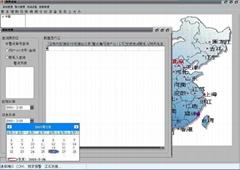 GSM短信息報警中心管理系統