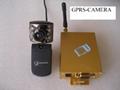GPRS/CDMA  IP无线图像监控中心 4