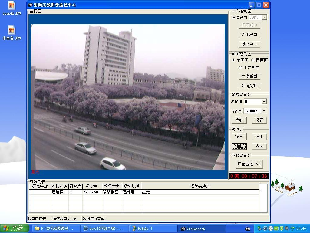 16路无线可视图像报警器 4