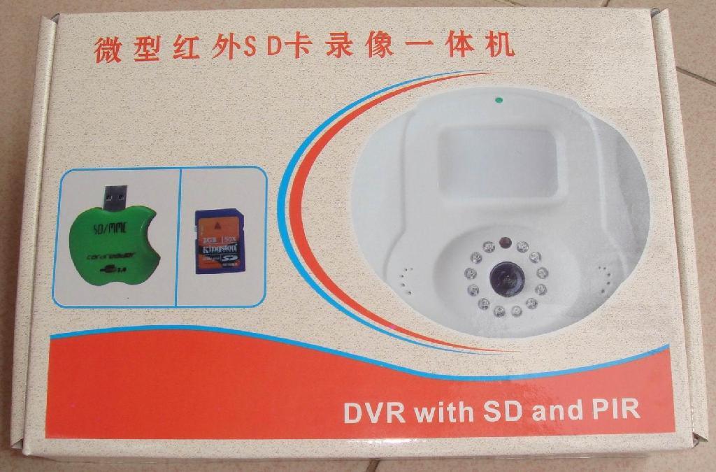 微型红外录像SD卡存储一体机 5
