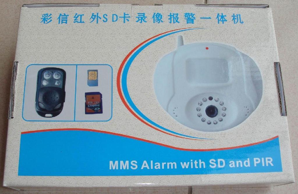 Mini-MMS彩信报警系统 5