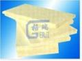 高温玻璃棉 1