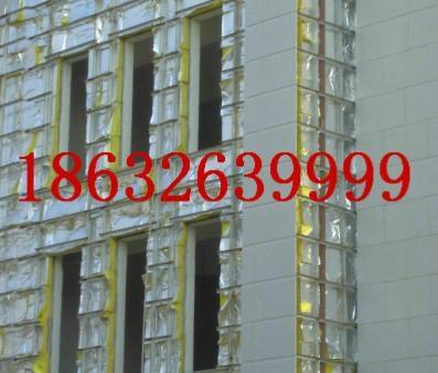 幕墙用玻璃棉板 1