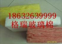 彩色玻璃棉 1