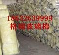 无甲醛环保玻璃棉 2