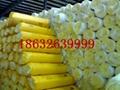 无甲醛环保玻璃棉