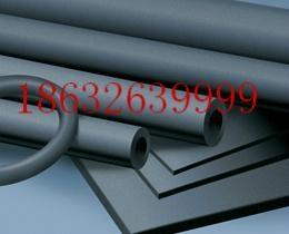 橡塑保溫材料 1