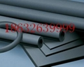 Low temperature rubber foam insulation