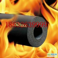 Class B1 rubber plastic foam insulation